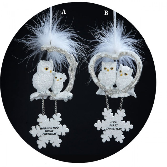 White Owl First Christmas Or Merry Christmas Ornament - Christmas and City